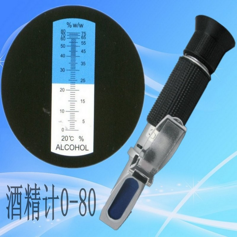 陆恒生物 酒精浓度计 乙醇浓度测试仪 酒精度测量仪 白酒度数快速测定