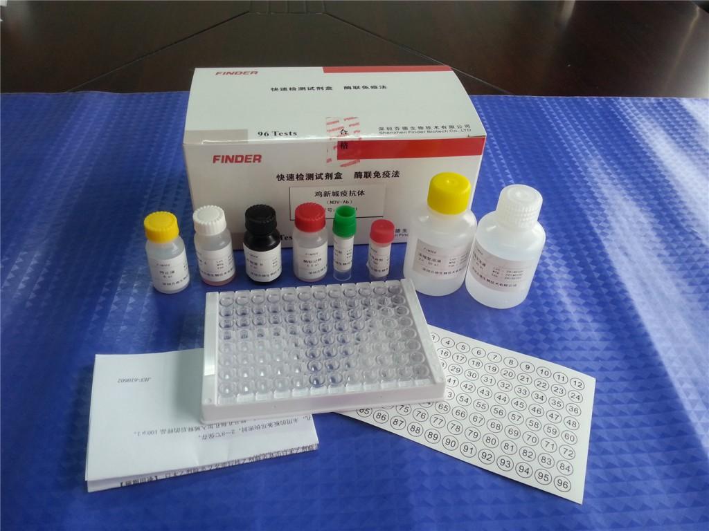 鸡新城疫病毒IgG抗体检测试剂盒(酶联免疫法),用于鸡血清中新城疫病毒特异性抗体的检测,可用于鸡新城疫疫苗免疫效果评价。 【产品名称】 通用名:鸡新城疫病毒IgG抗体检测试剂盒(酶联免疫法) 英文名:Diagnostic Kit for chicken Antibodies to Newcastle Disease Virus (ELISA) 【包装规格】 96T1/盒、96T2/盒 【预期用途】 鸡新城疫是由新城疫病毒(Newcastle Disease Virus,NDV)引起的一种高度接触性传染病
